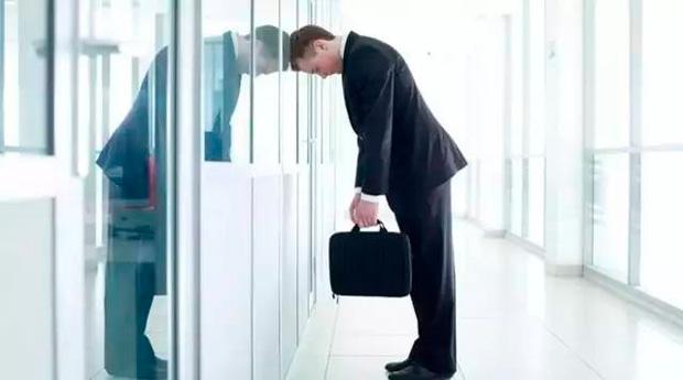 Увольнение банковских сотрудников