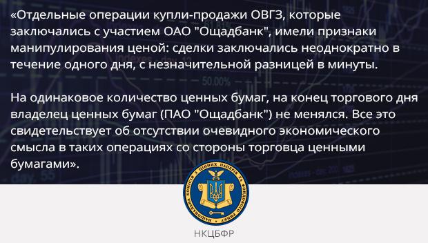 ua-os-bank
