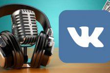 Вконтакте запустит рекламу в аудиороликах