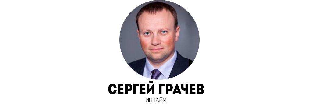 grachev