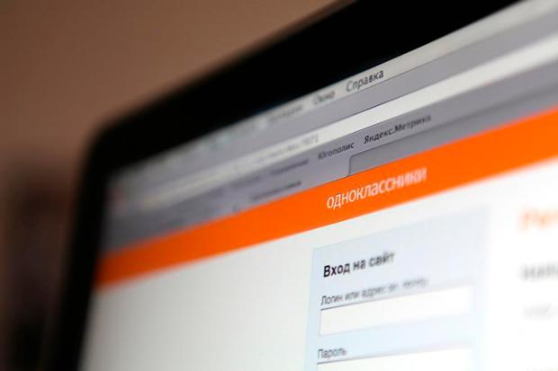 денежные переводы в Украину