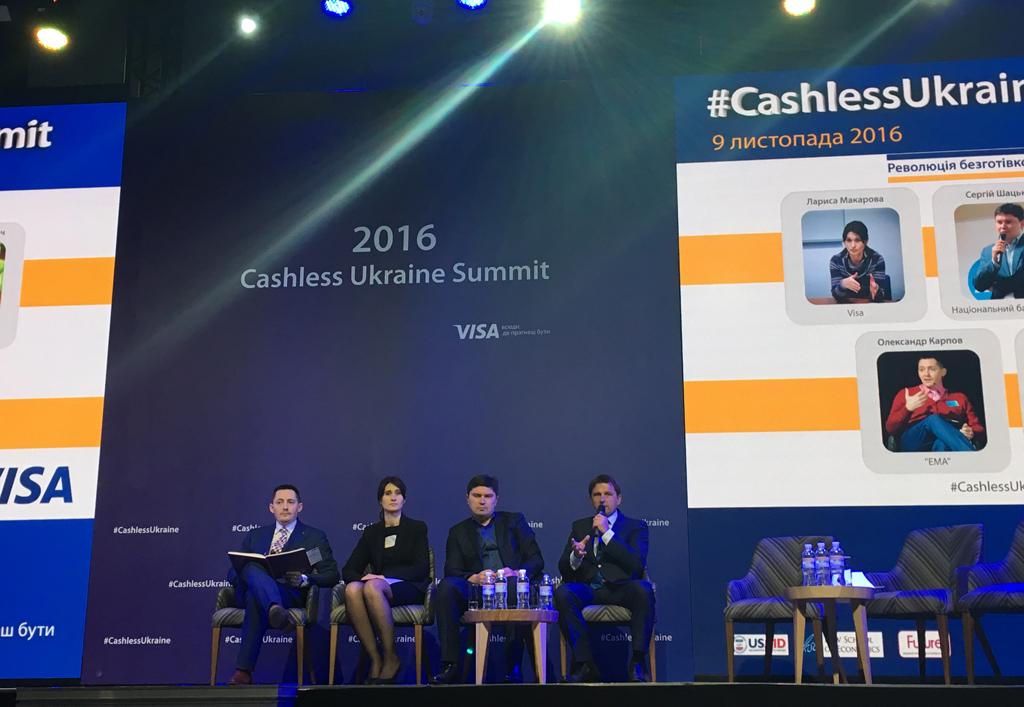 cashless ukraine summit 2