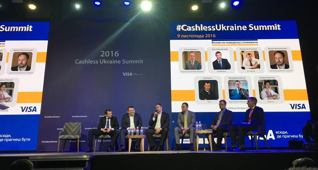 cashless ukraine summit 3