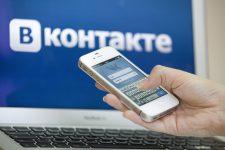 «ВКонтакте» запустила денежные переводы в Украину