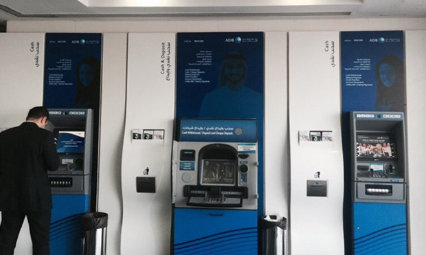adib-voice-activated-atm
