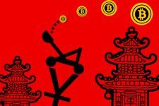 Спрос на биткоин: китайские инвесторы скупают криптовалюту