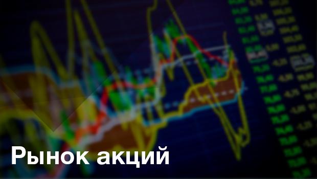 Нафоне президентских выборов вСША золото стало дороже