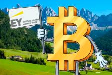 Платежи в биткоин: крупная компания запустила новый сервис