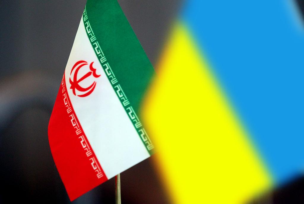 Украина и Иран финансовые операции