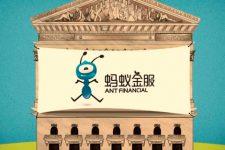 Ant Financial обезопасит мобильные платежи