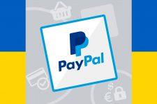 PayPal не придет в Украину