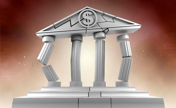 Убыточные банки