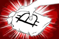 Выкуп биткоинами: мошенники шантажируют клиентов банка