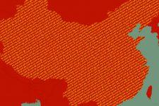 В Китае принят новый закон по интернет-безопасности