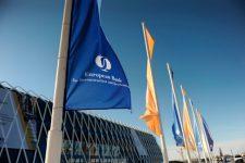 ЕБРР предоставит Ощадбанку кредитную линию