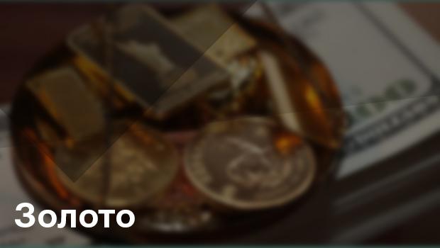 Ожидание итогов выборов вСША увеличивает привлекательность золота