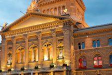 Дорогу финтеху: Швейцария упростит правила для стартапов