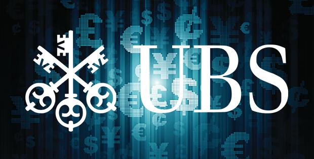 Четыре крупных банка создадут собственную криптовалюту