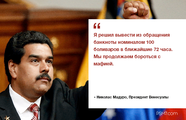 nikolas-maduro-prezident-venesuely