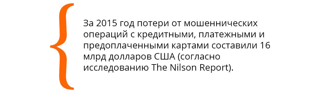 za-2015
