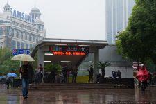 Смартфонами Huawei можно будет расплатиться в транспорте