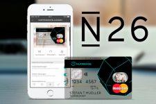 Цифровой банк N26 запустится в 17 странах