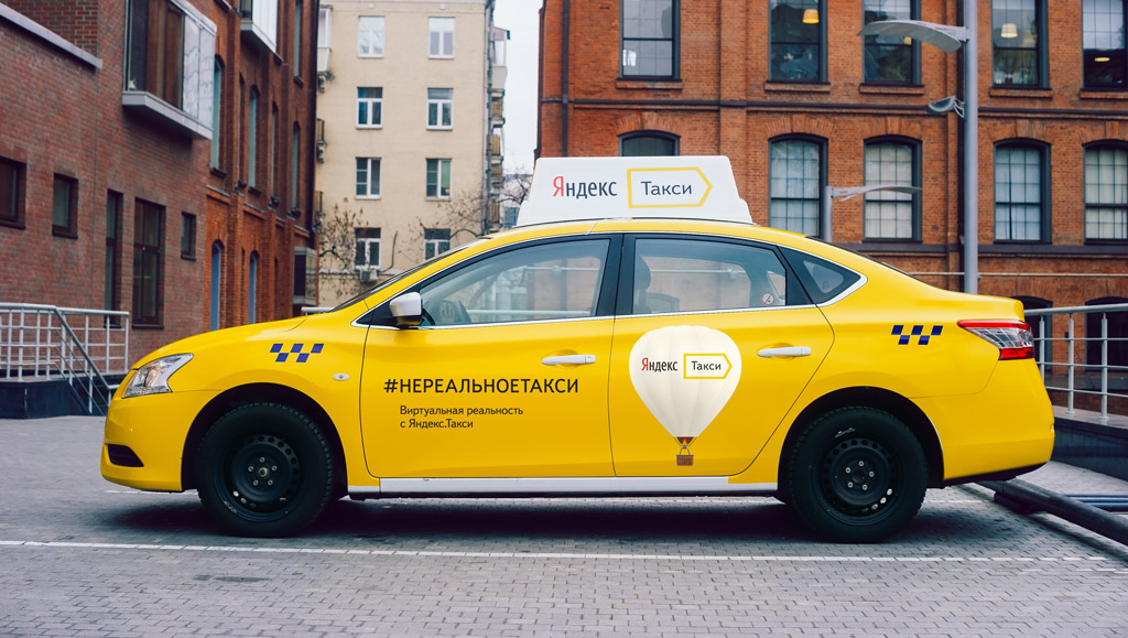Яндекс.Такси заработало вХарькове с300 машинами из10 таксопарков