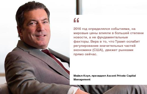 ascent-private-capital-management