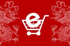 Alibaba и Сбербанк создадут СП в сфере e-commerce