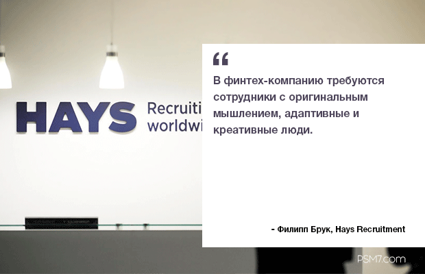hays-recruitment