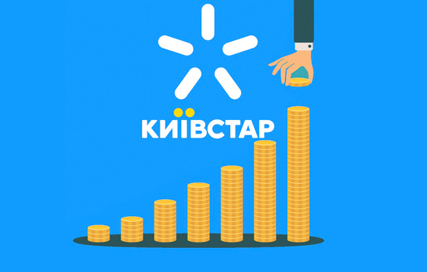 Киевстар денежные переводы