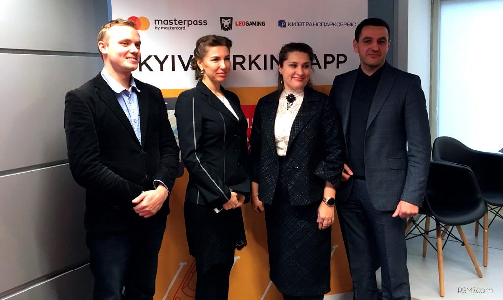 kyiv-parking-app