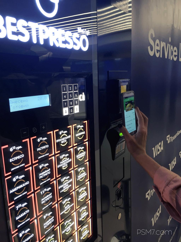 nfc-vending