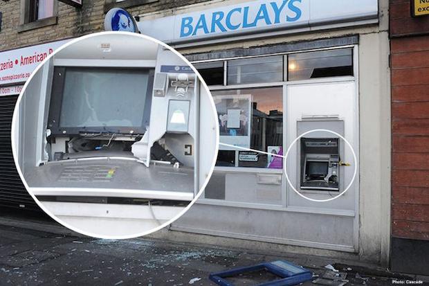 Подрыв банкоматов