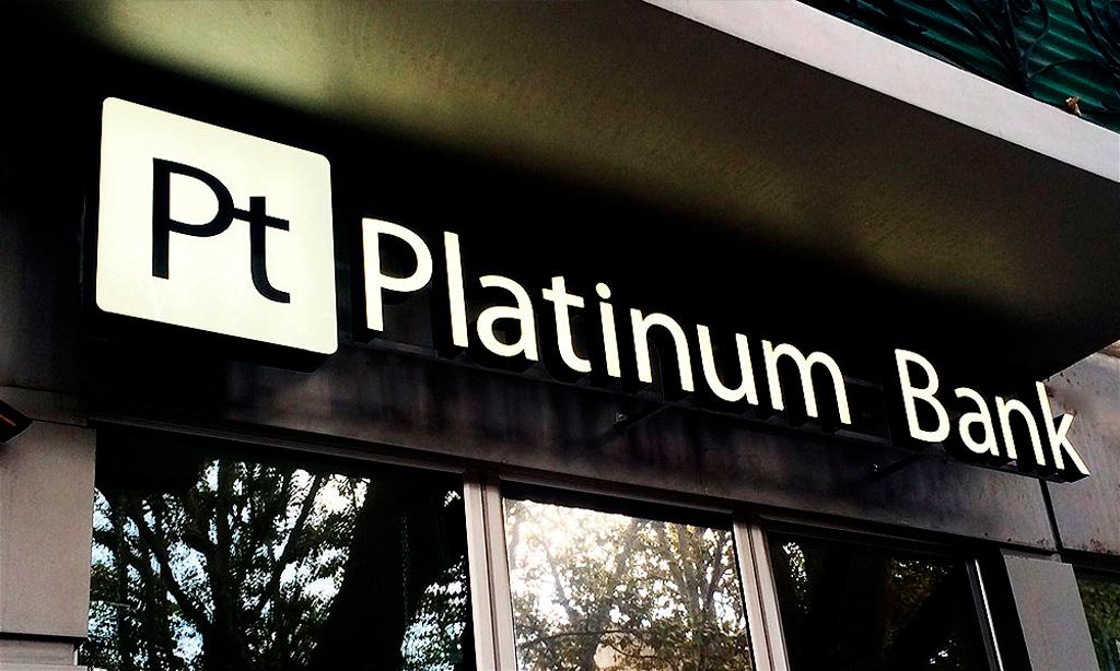 Что будет с Platinum Bank