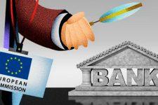 Европейская комиссия оштрафовала три крупных банка на €485 млн