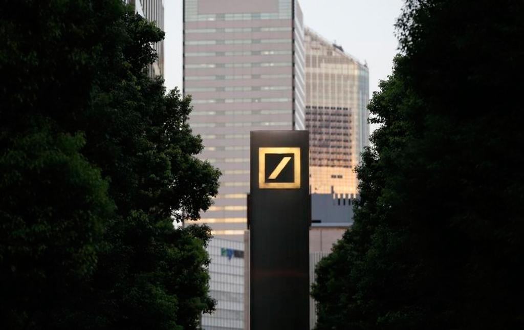 Deutsche Bank заплатит штраф