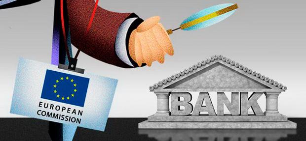 ЕК оштрафовала банки