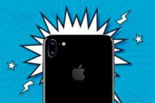 Apple работает над новым iPhone 7s