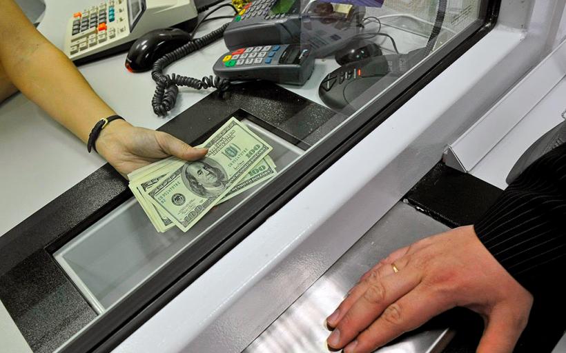 Как с карточки снять доллары