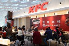 KFC откроет умный ресторан, который читает мысли