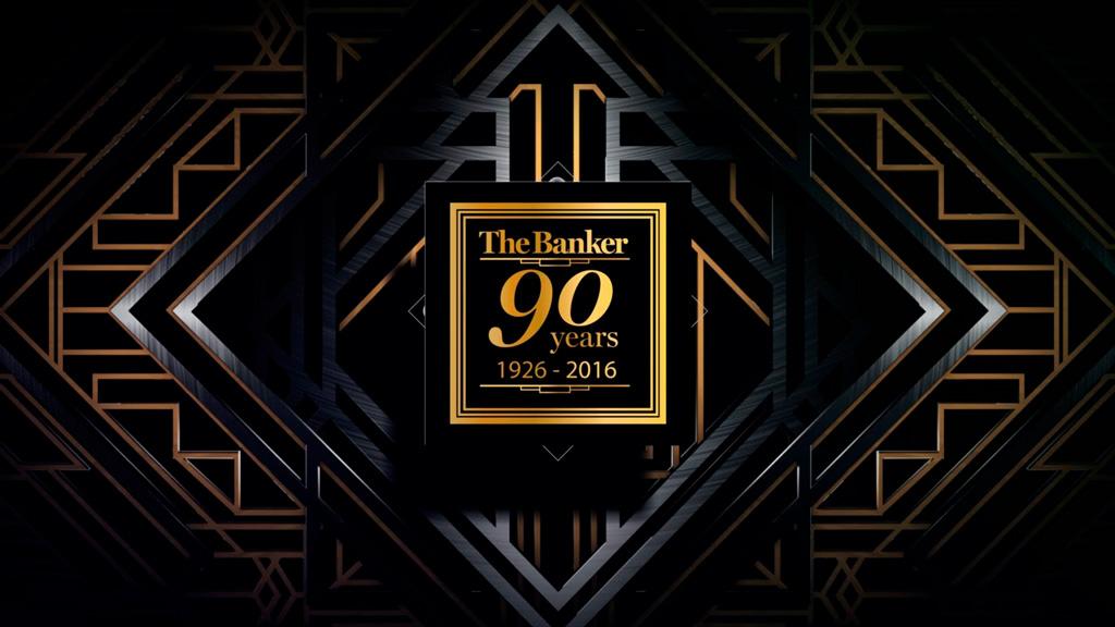 Лучшие банки мира The Banker