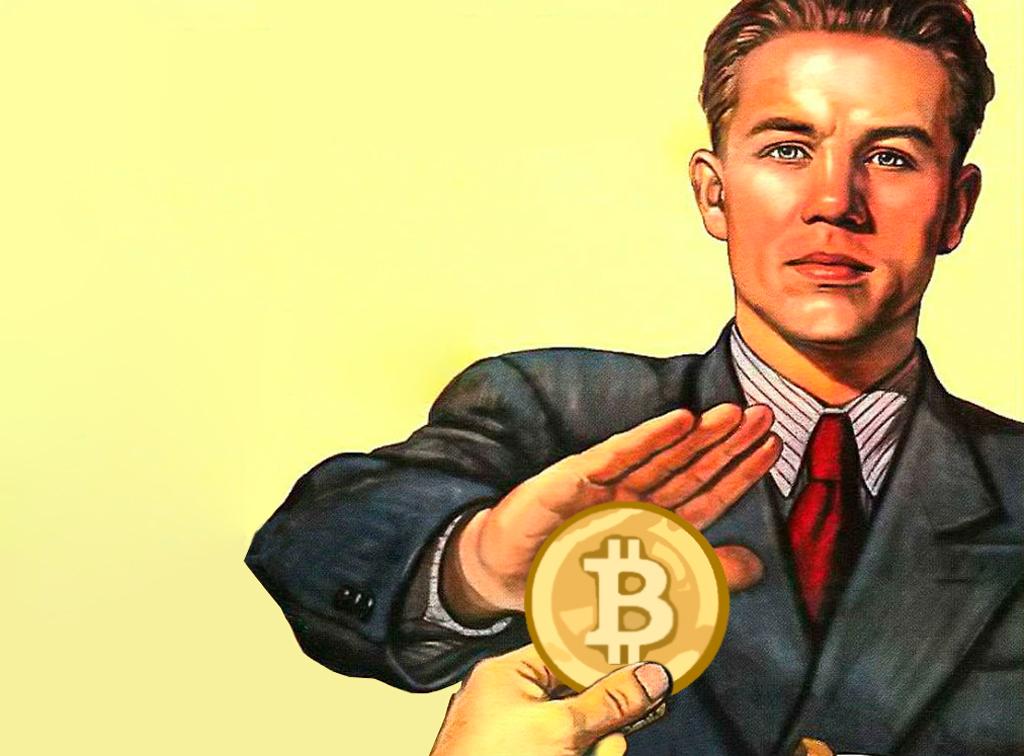 Опасность криптовалют