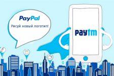 Не шутите с PayPal: компания будет судиться из-за логотипа