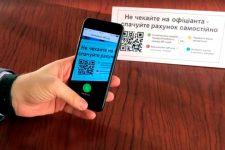 Чаевые включены: ПриватБанк запустит сервис оплаты счетов в ресторанах