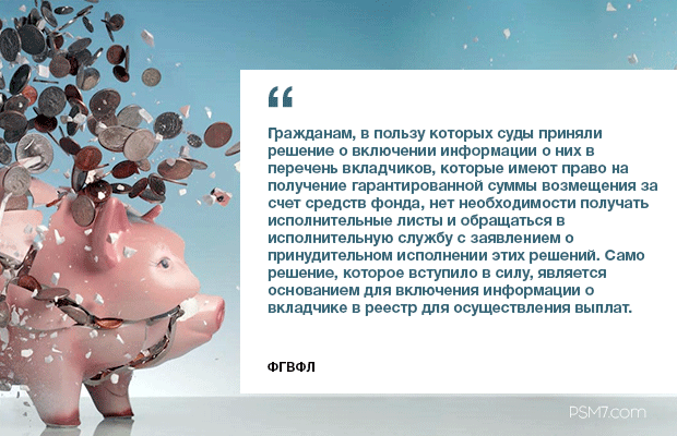 pig-fglvfl