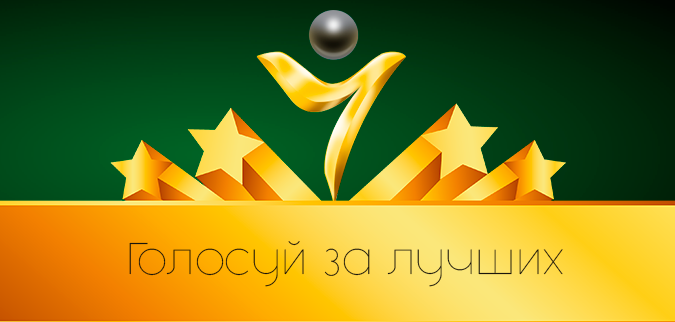 psm-awards-vote