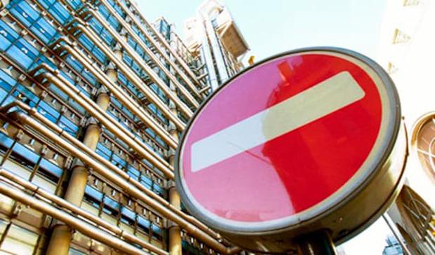 Банки закрывают отделения