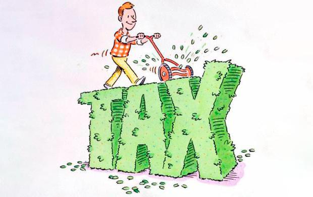 Налоговые скидки