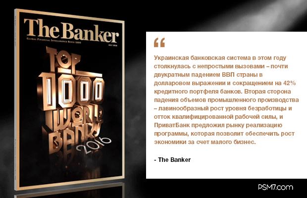 the-bankeer